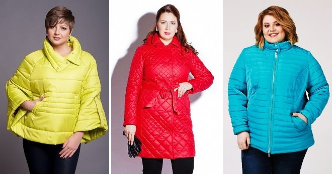 женские куртки для полных