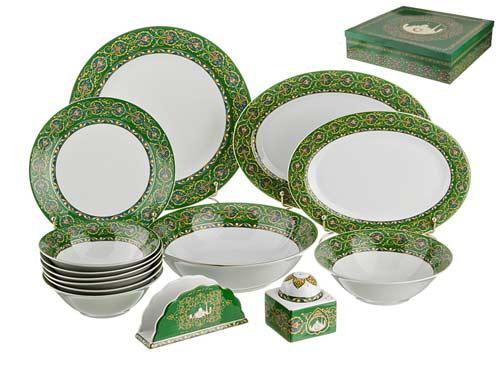 посуда мусульманская