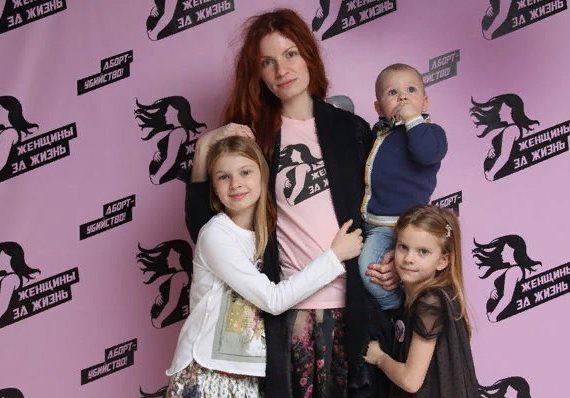 женщина дети