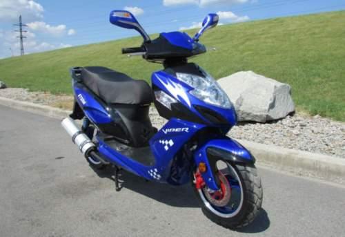 скутер мотоцикл